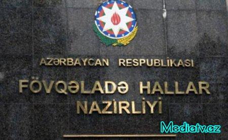 FHN akademiyasında oxumaq istəyənlərin nəzərinə!