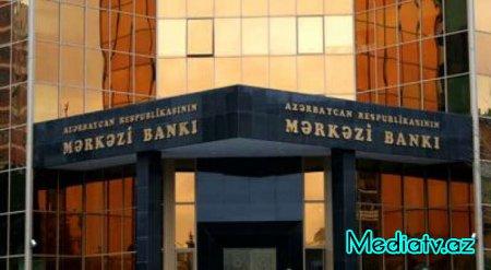 Mərkəzi Bank yanvarda daha 1 milyard itirib
