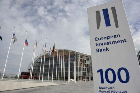Avropa İnvestisiya Bankı TANAP-ı dəstəklədi