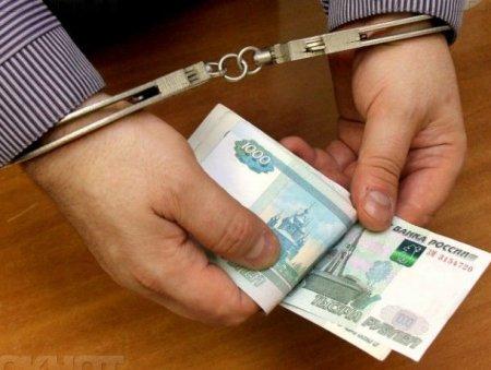Azərbaycanlı saxta pula görə Moskvada həbs olunub
