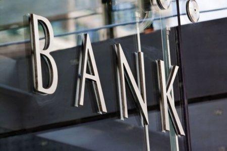 Bakıda bank sektoru ilə bağlı müzakirələr aparılır