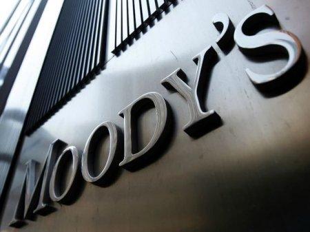 """Moody's"" Bakıda konfrans keçirir"