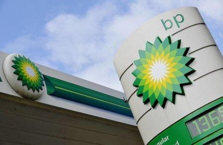 BP Azərbaycanla əməkdaşlığı davam etdirmək istəyir