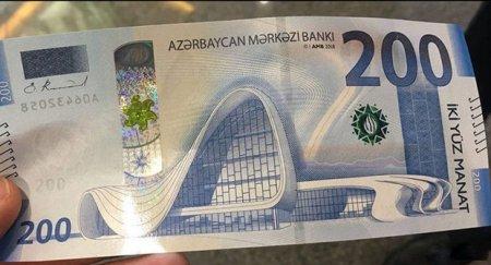 200 manatlıq əskinaslar dövriyyədə