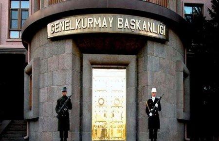 Türkiyə Ordusunun Baş Qərargahı Müdafiə Nazirliyinin tabeliyinə verildi