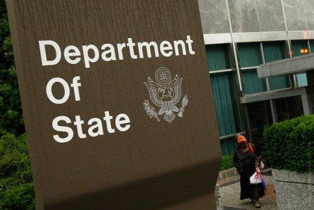 Dövlət Departamenti: ABŞ-ın Türkiyənin iqtisadi problemlərində rolu yoxdur