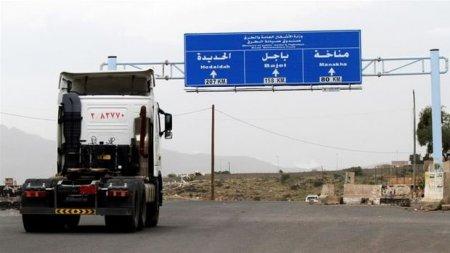 Yəməndə sərnişin avtobusu vuruldu: 17 nəfər öldü